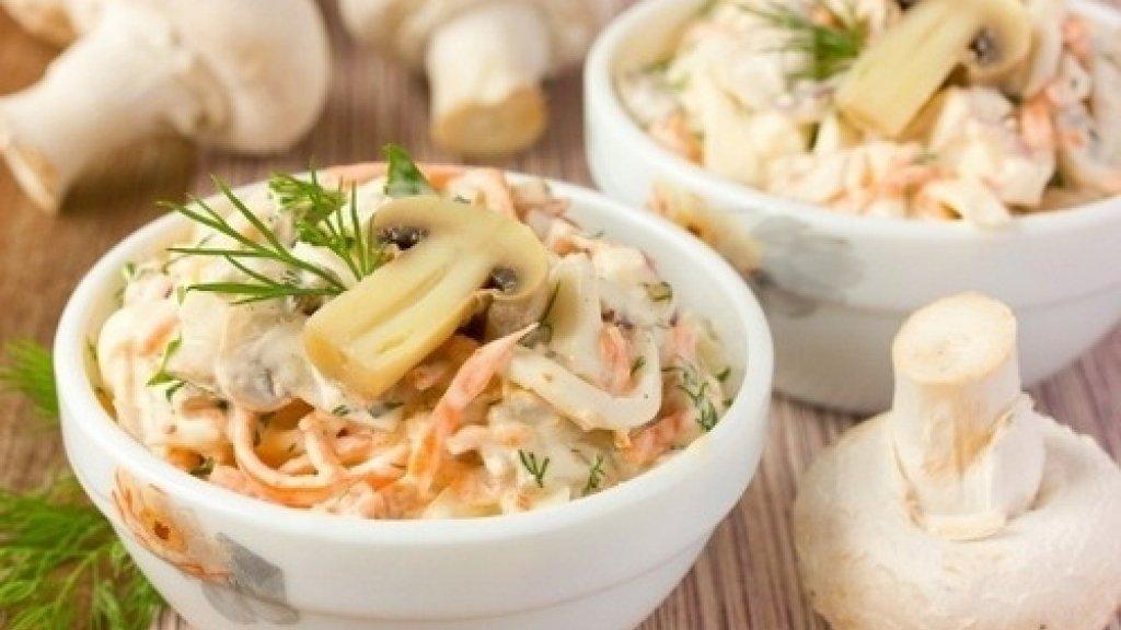Что нужно для салата с шампиньонами и корейской морковью