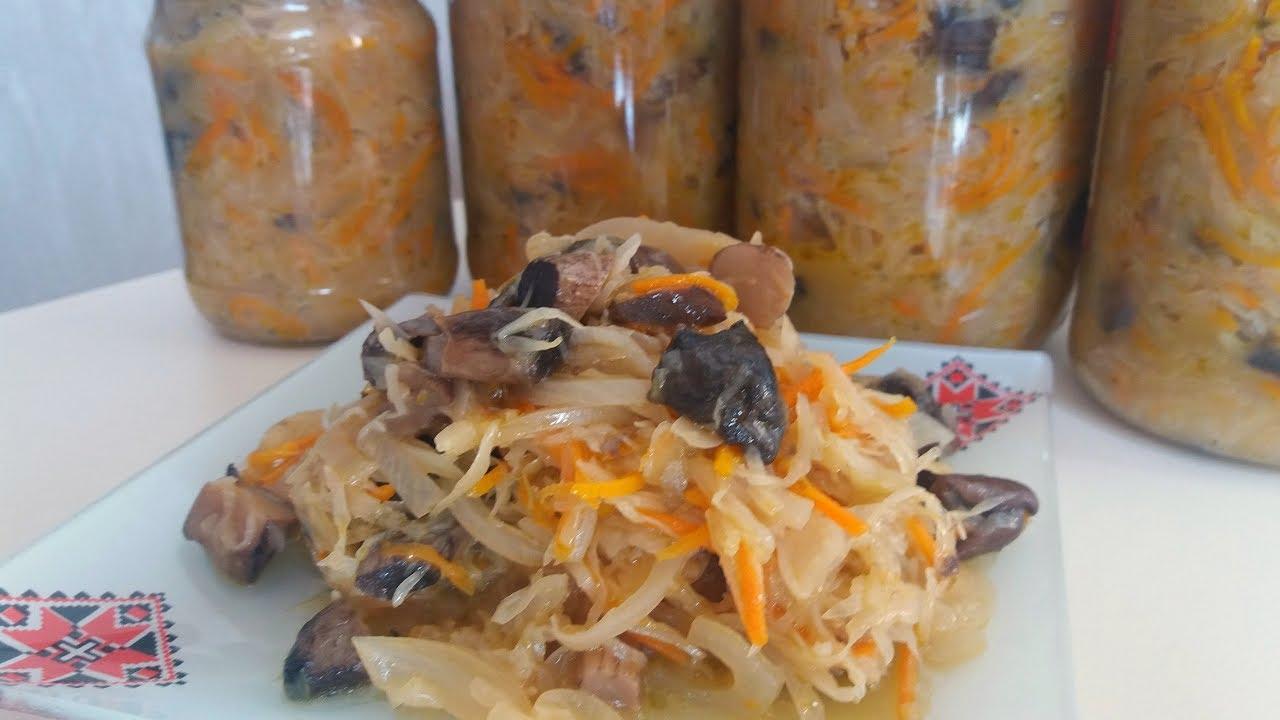 Салат с капустой из лесных грибов